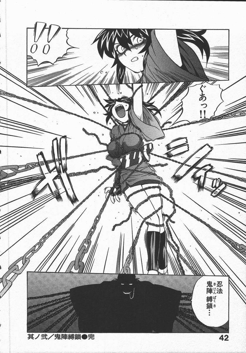 Kunoichi Ranfucho Jou 45