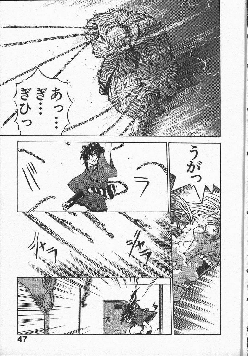 Kunoichi Ranfucho Jou 50