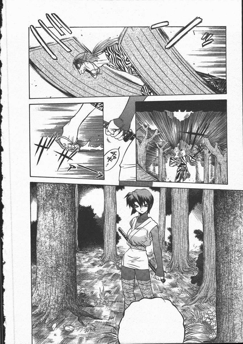 Kunoichi Ranfucho Jou 51