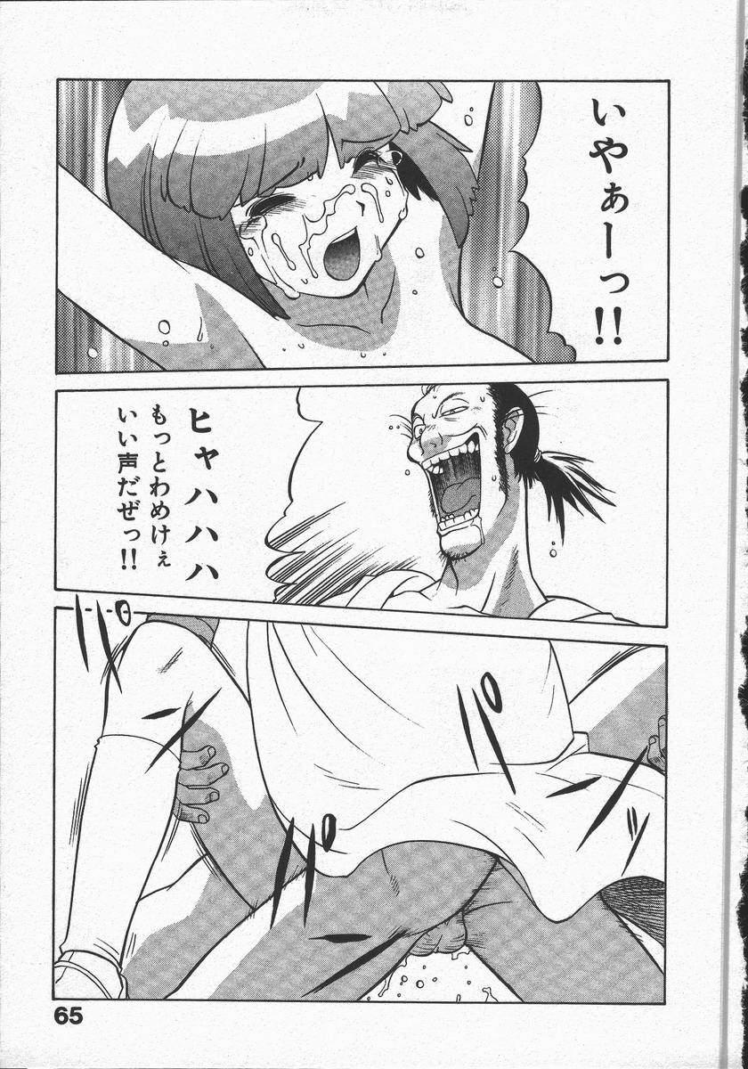 Kunoichi Ranfucho Jou 68