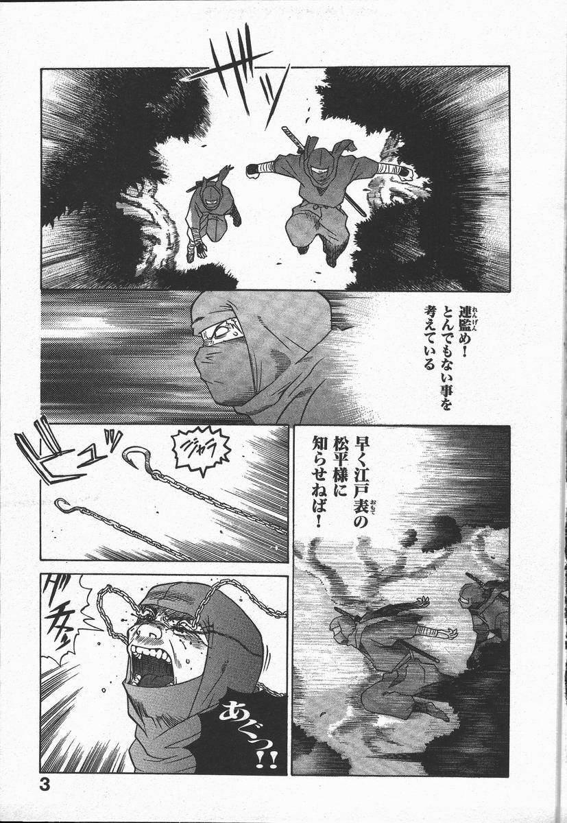 Kunoichi Ranfucho Jou 6