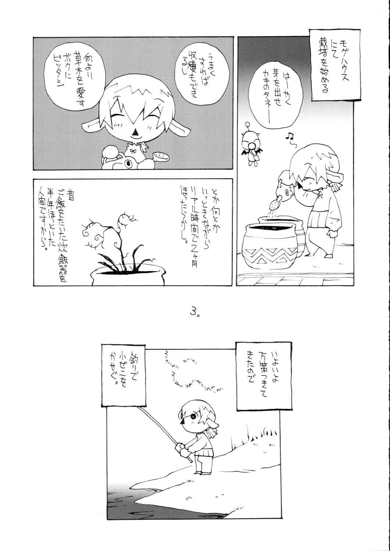 Sanagi Hakusho 101