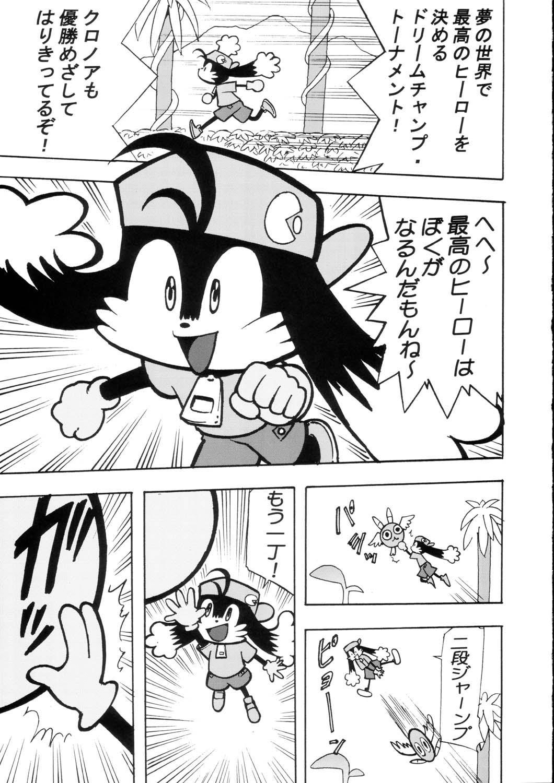 Sanagi Hakusho 109