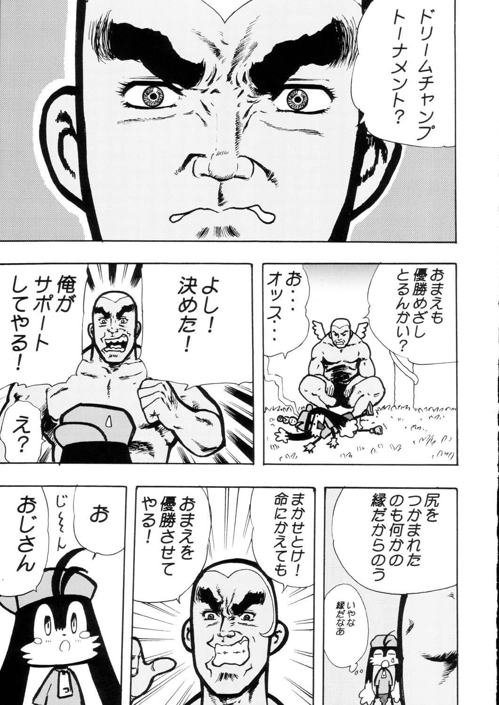 Sanagi Hakusho 111