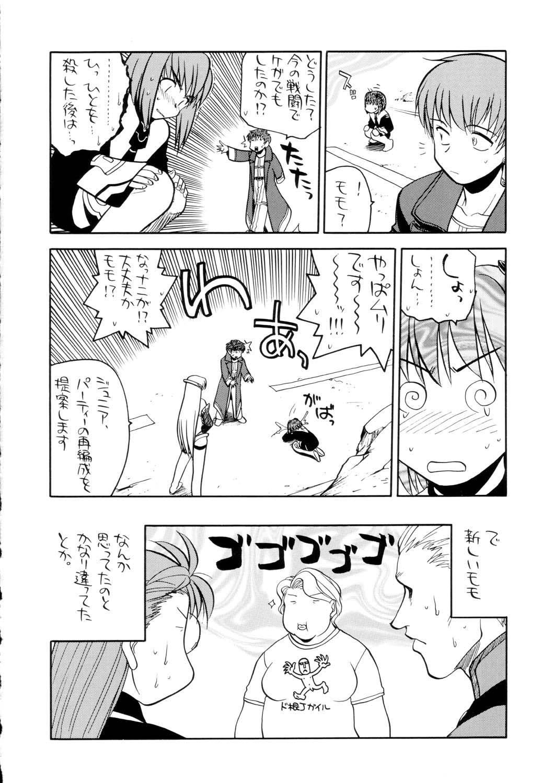 Sanagi Hakusho 38