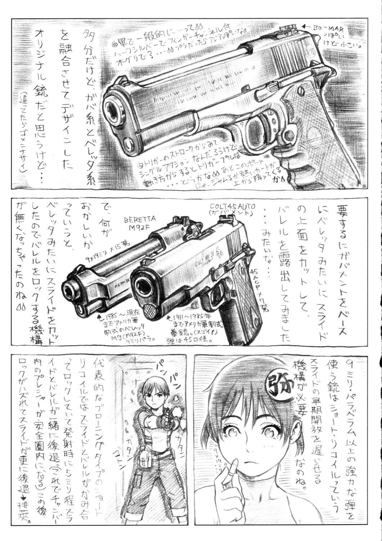 Sanagi Hakusho 69