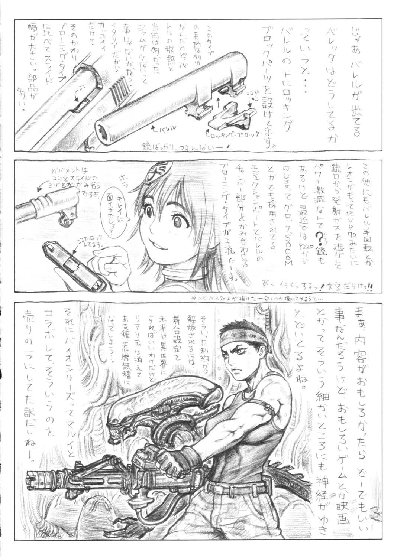 Sanagi Hakusho 70