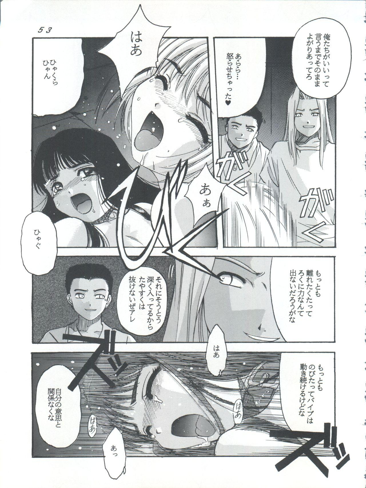 Card Captor Sakura Act 3 Green Version 52