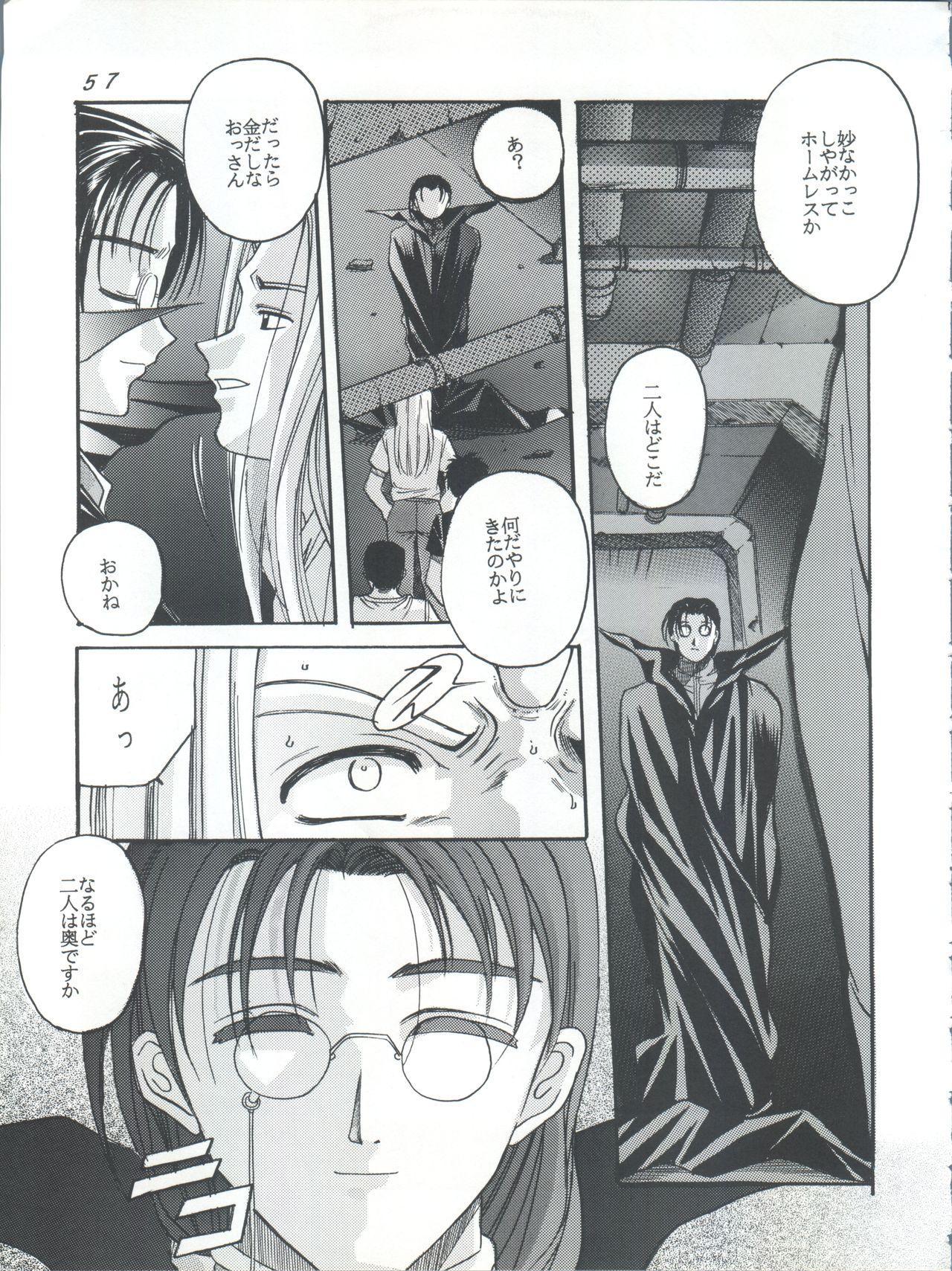 Card Captor Sakura Act 3 Green Version 55