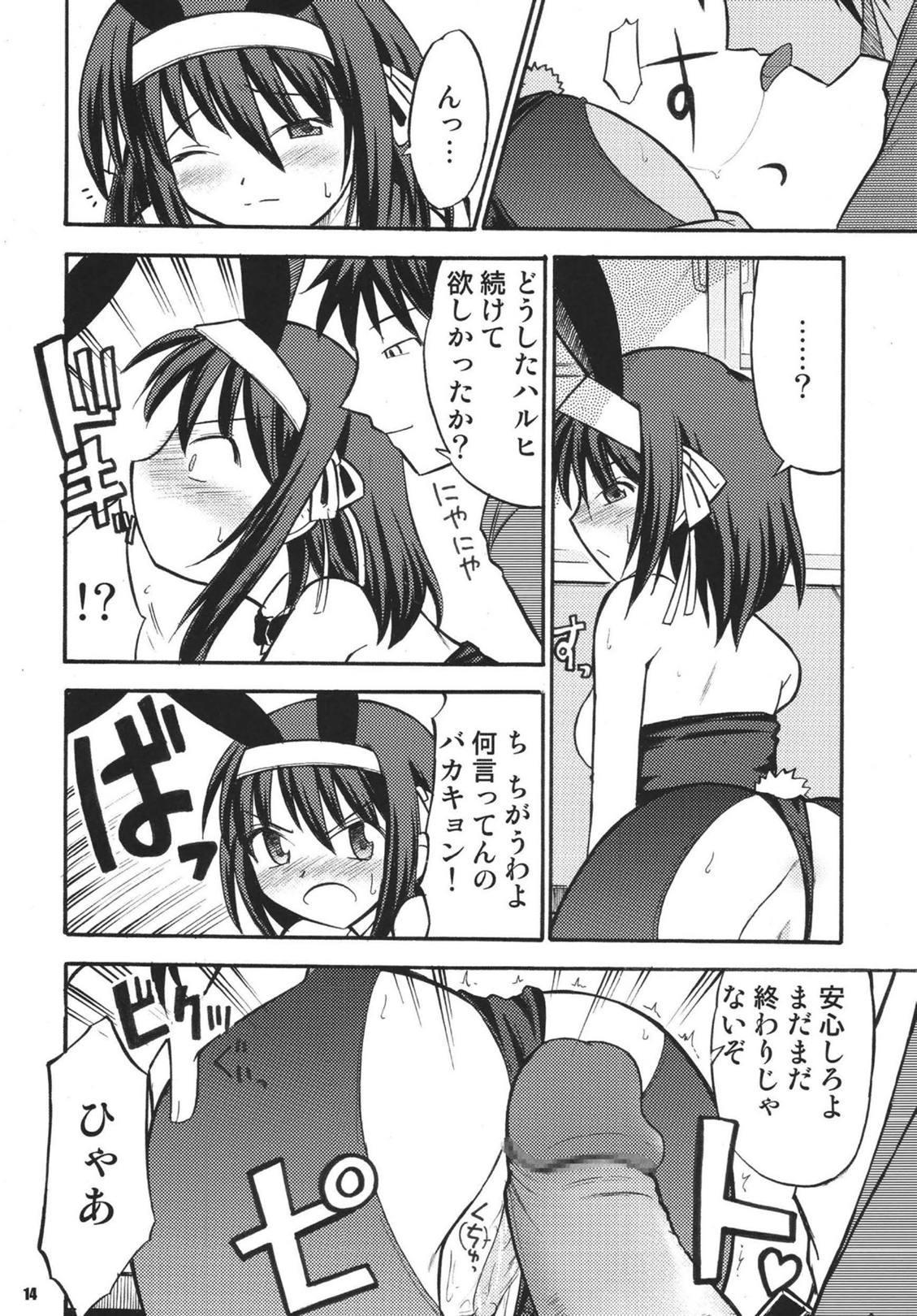 Tsundere Tamashii 13