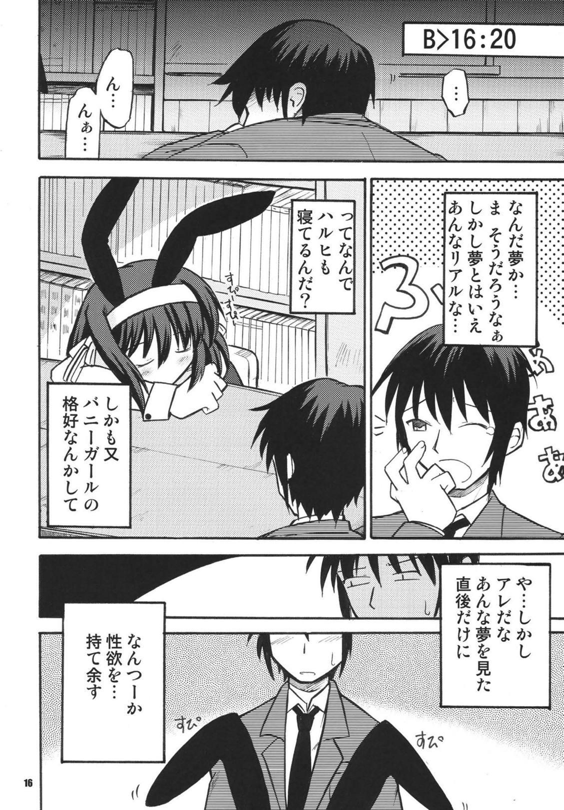 Tsundere Tamashii 15