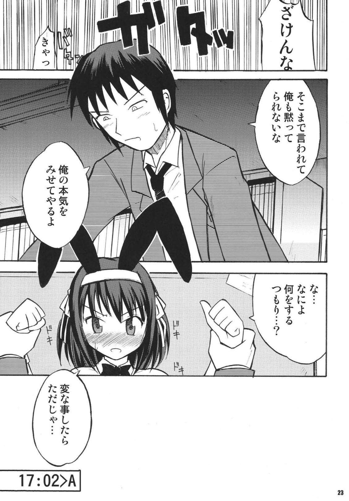 Tsundere Tamashii 22