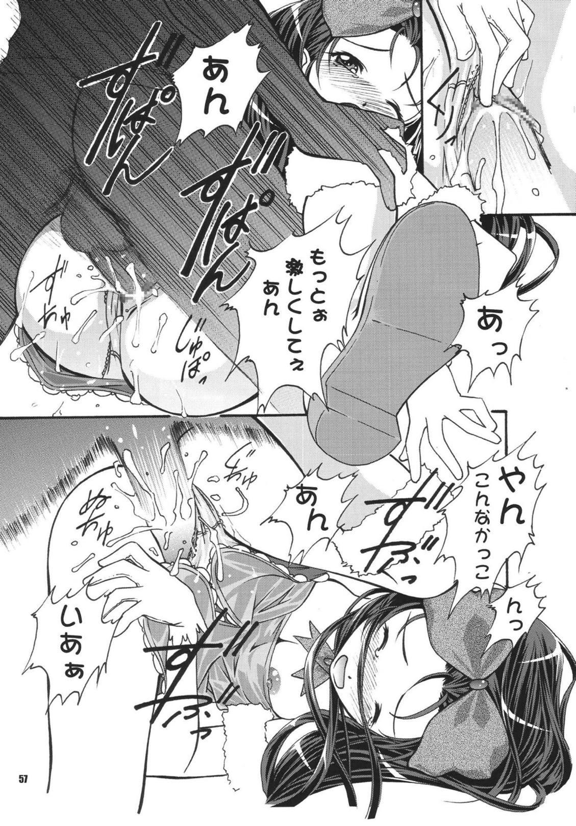 Tsundere Tamashii 56