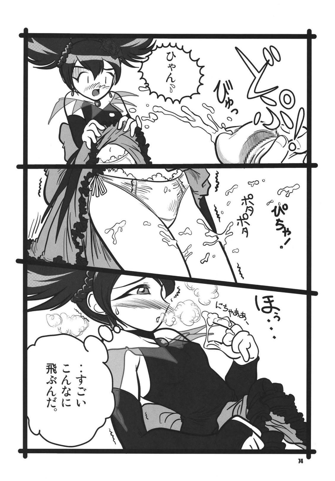Tsundere Tamashii 73