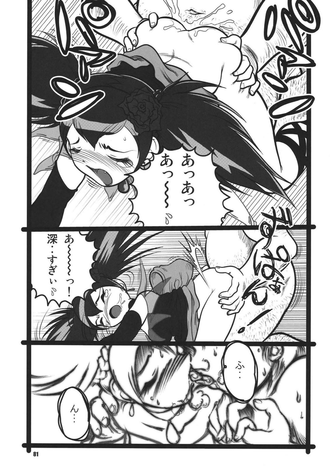 Tsundere Tamashii 80
