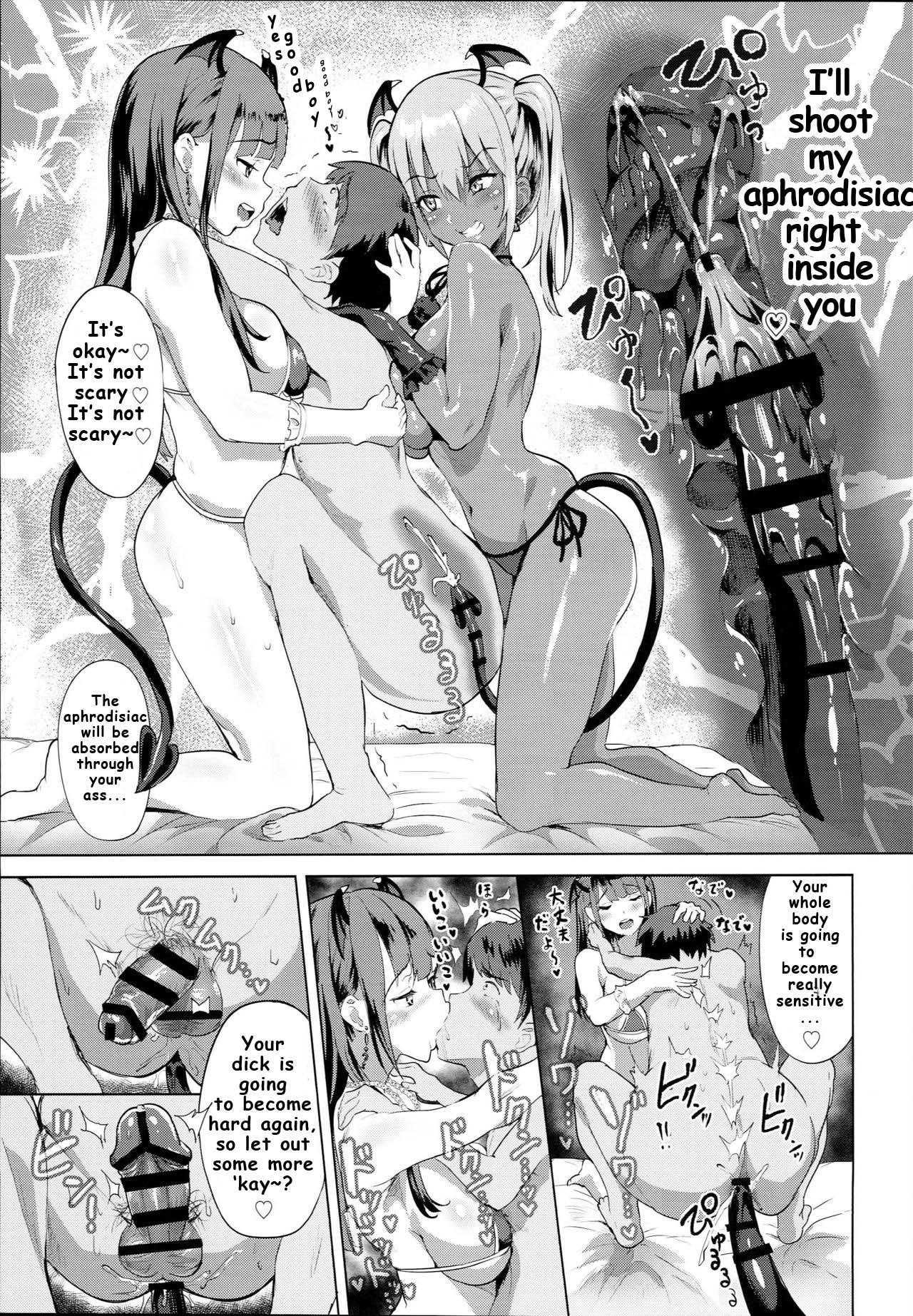 (C93) [nul_Neverland (Navier Haruka 2T)] Deli Succu!! -DeliHeal Yondara Succubus ga Kita Repo- | Delivery Succu!! - A report on ordering succubus escorts [English] [573] 18