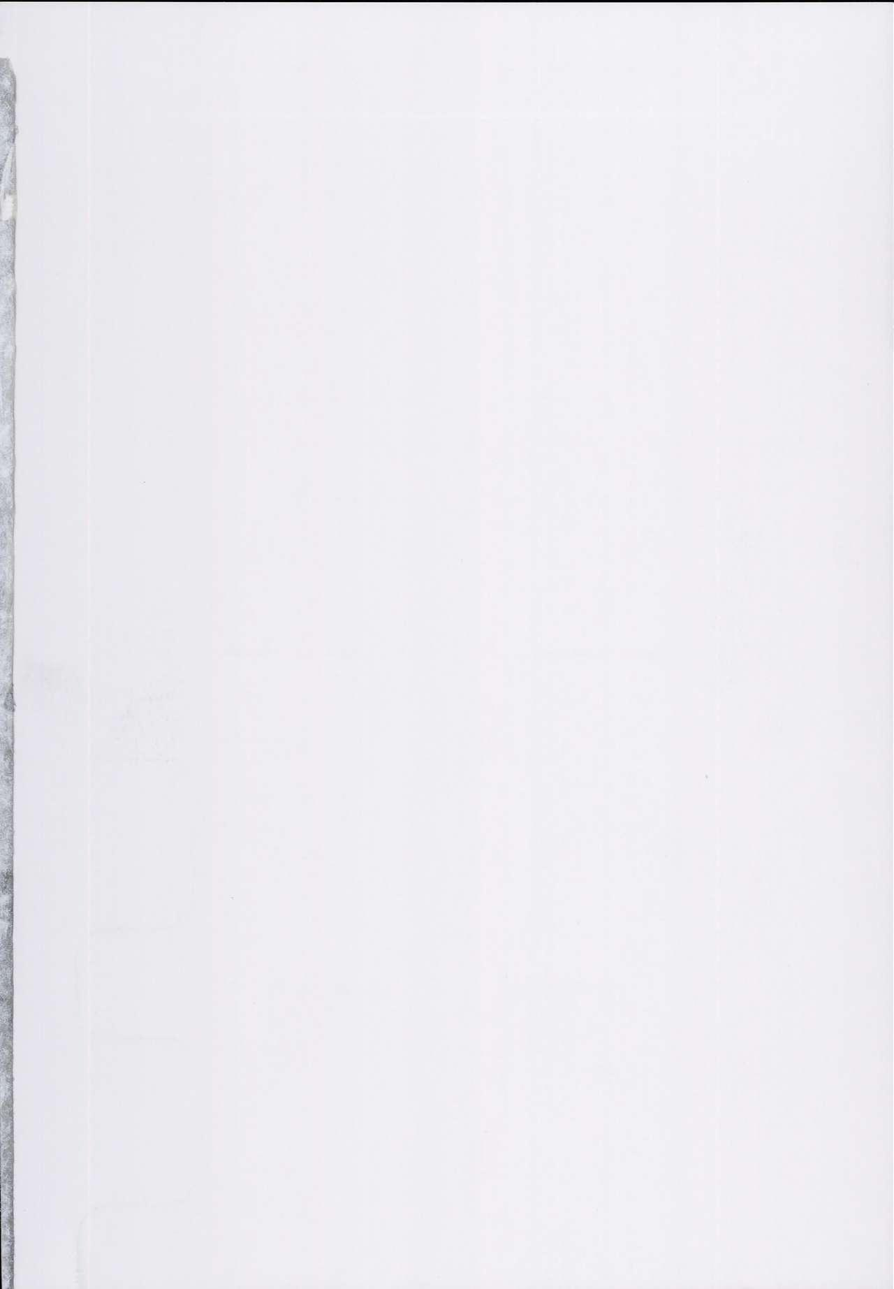 (C93) [nul_Neverland (Navier Haruka 2T)] Deli Succu!! -DeliHeal Yondara Succubus ga Kita Repo- | Delivery Succu!! - A report on ordering succubus escorts [English] [573] 1
