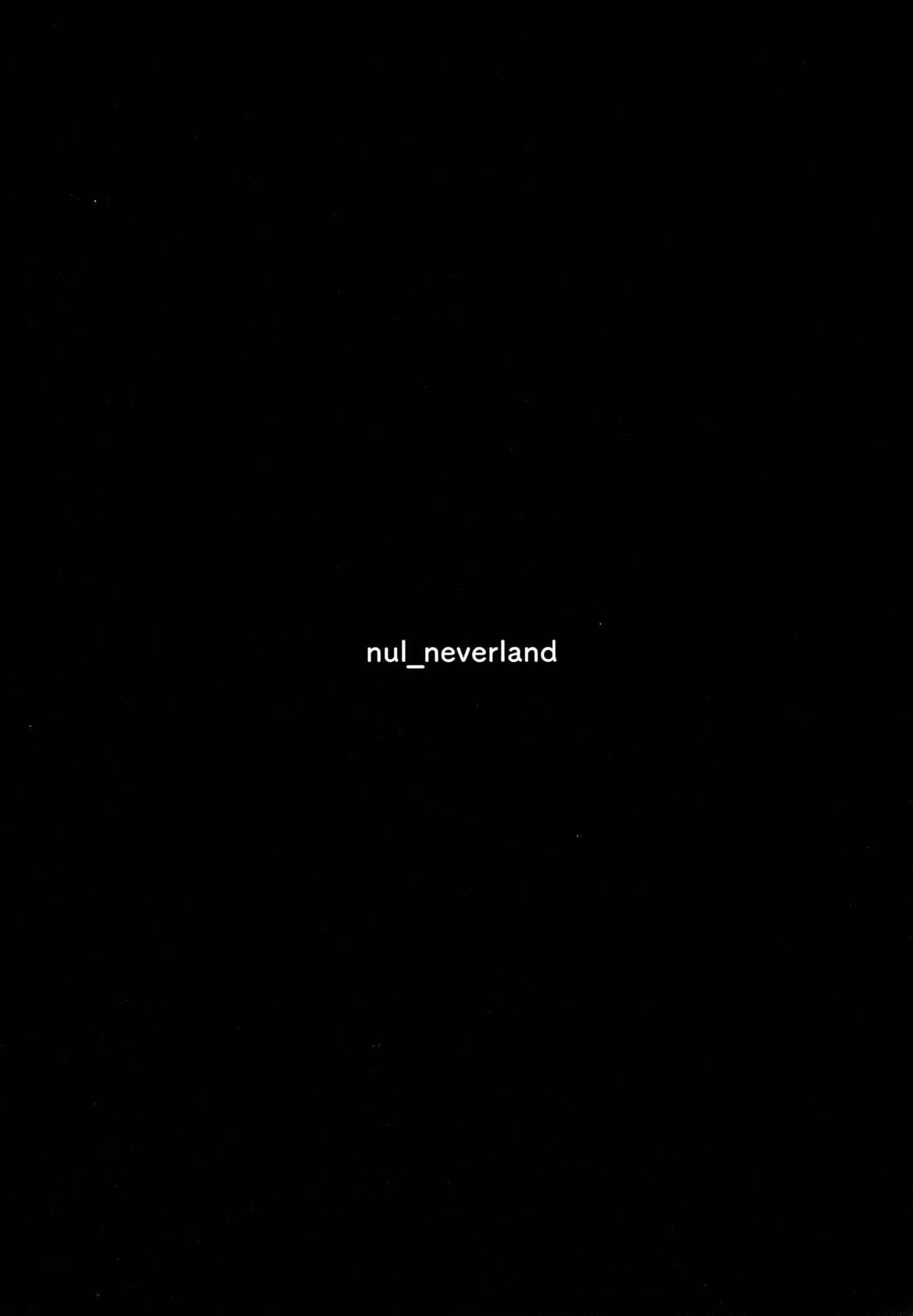 (C93) [nul_Neverland (Navier Haruka 2T)] Deli Succu!! -DeliHeal Yondara Succubus ga Kita Repo- | Delivery Succu!! - A report on ordering succubus escorts [English] [573] 24