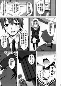 Anedeshi Sonna ni Akai Kao Shite Doushitan desu? 9