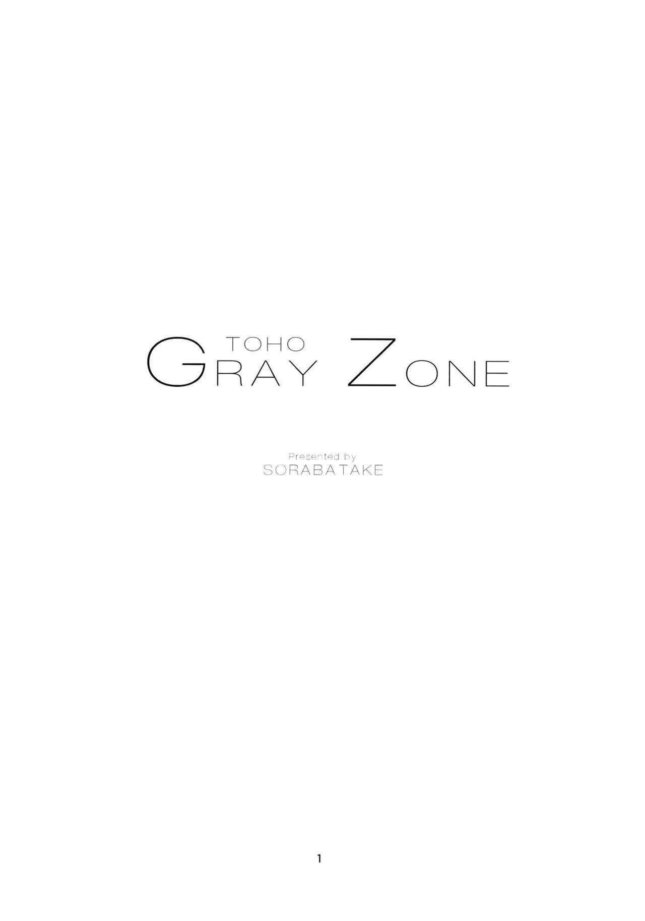 TOHO GRAYZONE 1