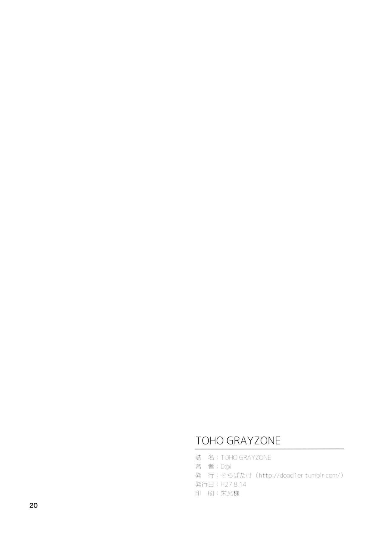 TOHO GRAYZONE 20