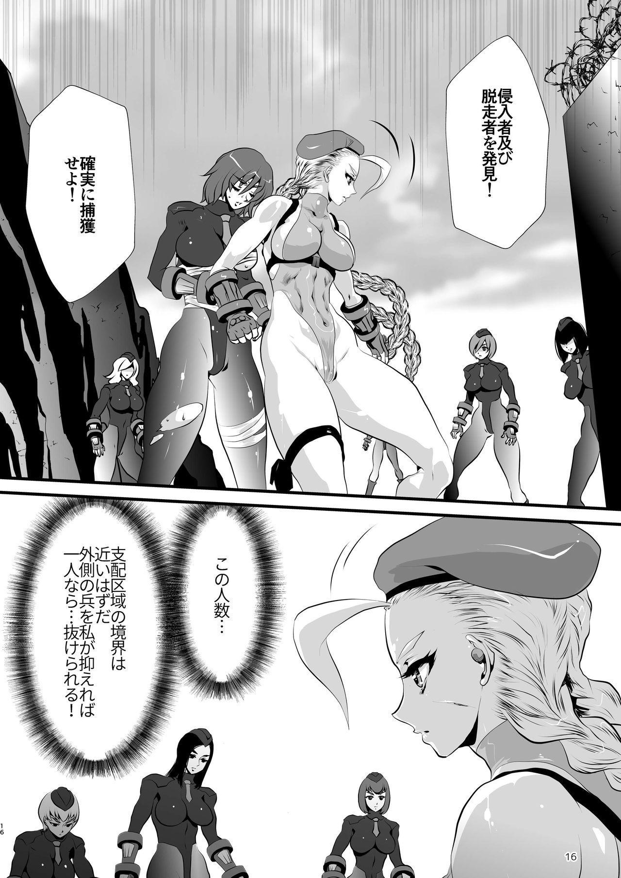 Shinnyuusha Jinmon 15