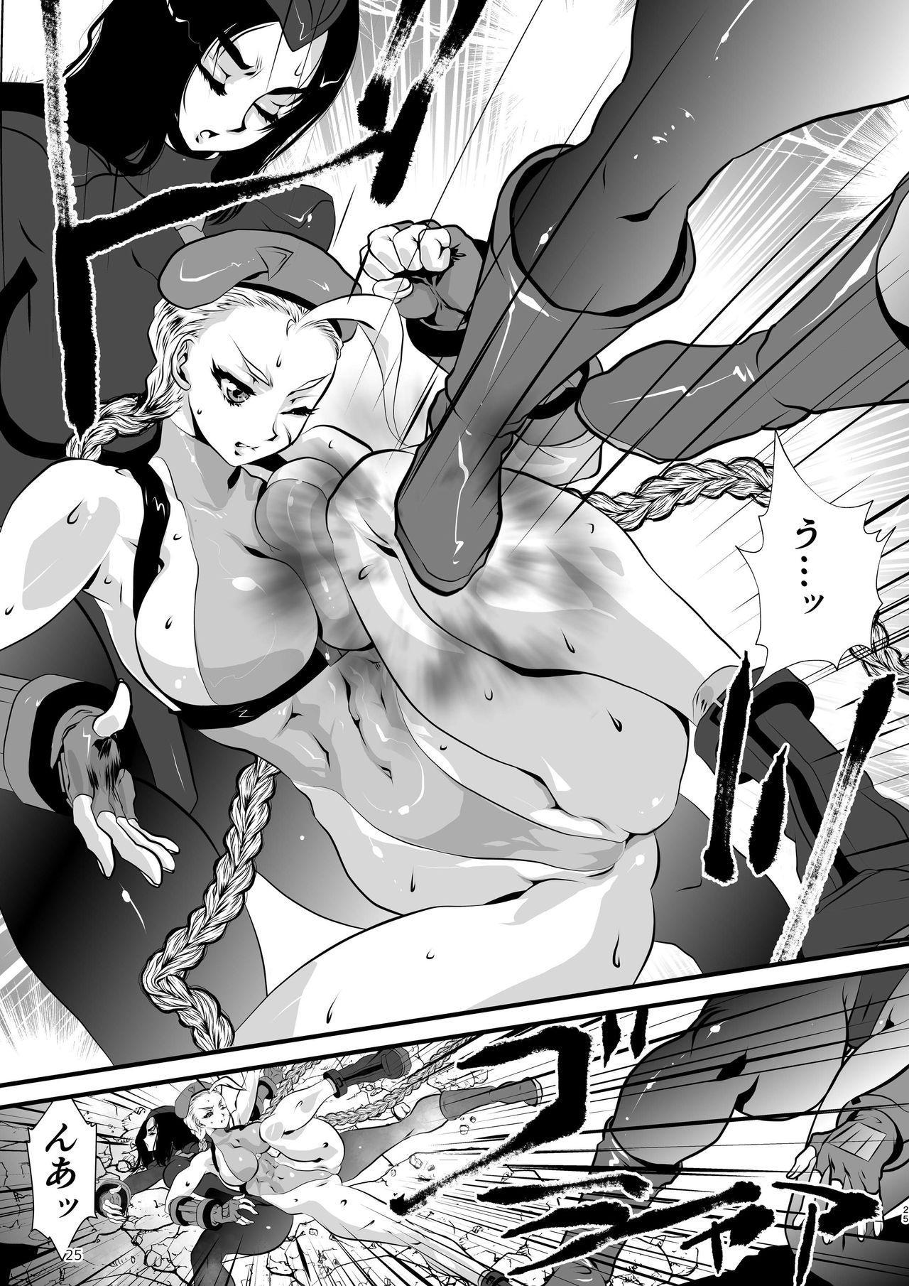 Shinnyuusha Jinmon 24