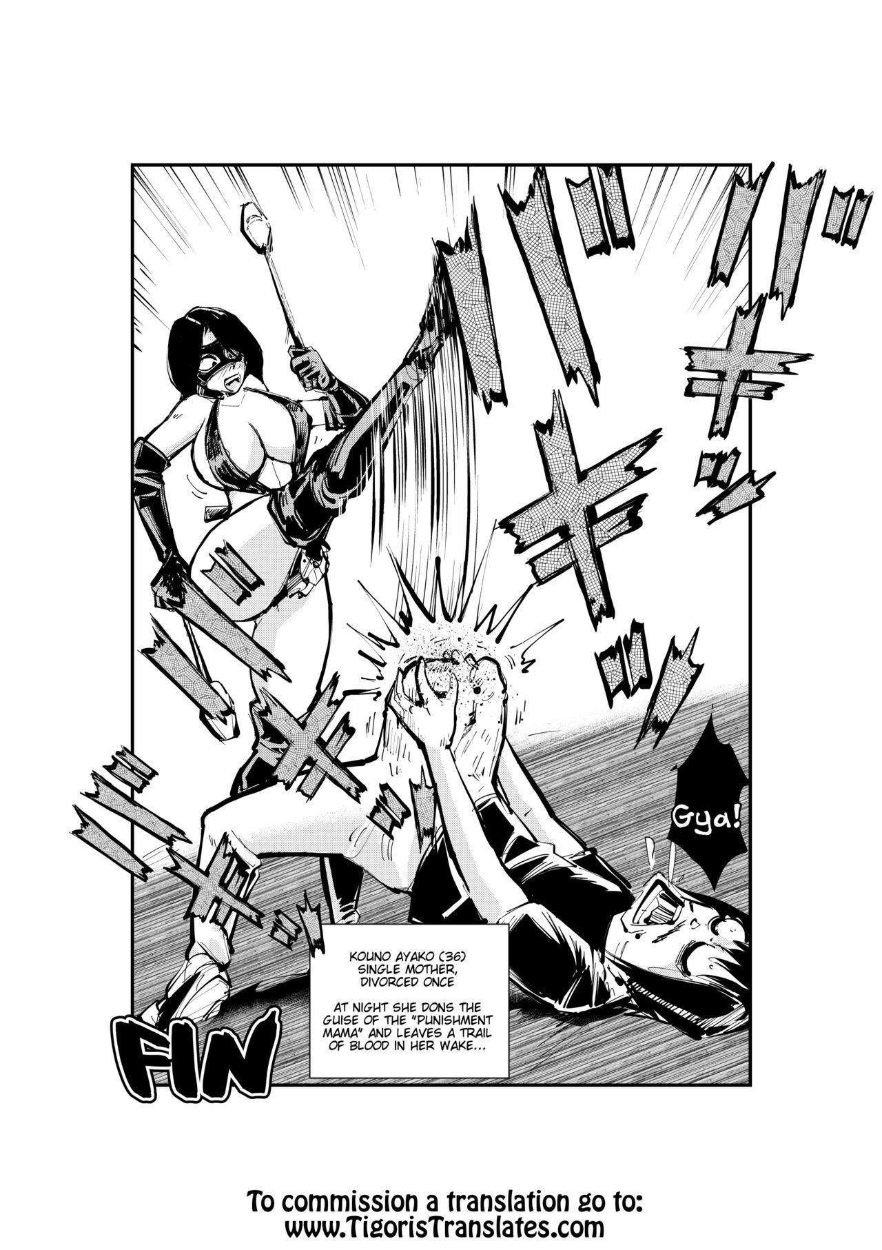 [Pecan (Makunouchi)] Kinkeri Madam   Kick-in-the-Balls Madam [English] [Tigoris Translates] 19