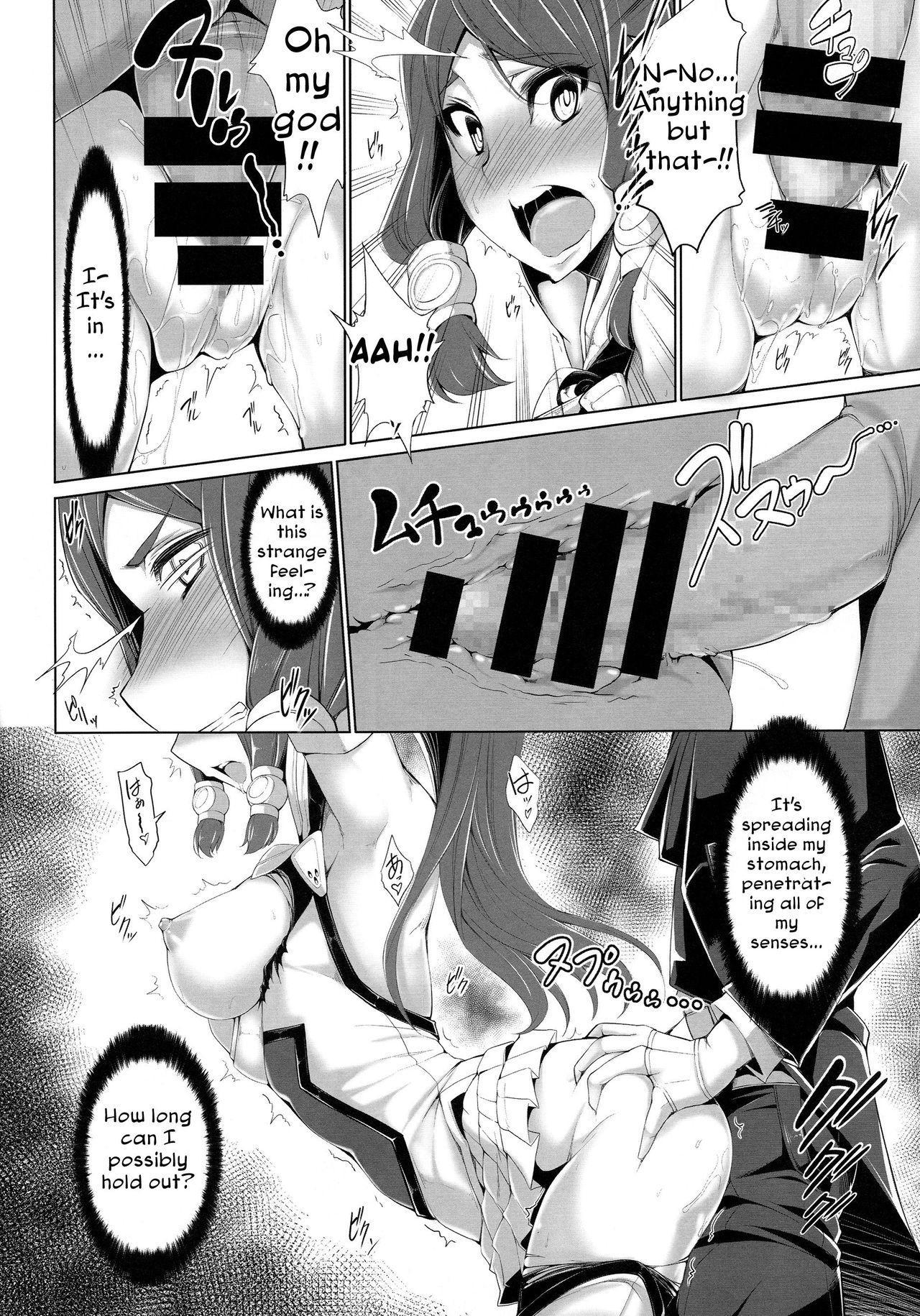 Ochiru Zero no Tsurugi 14