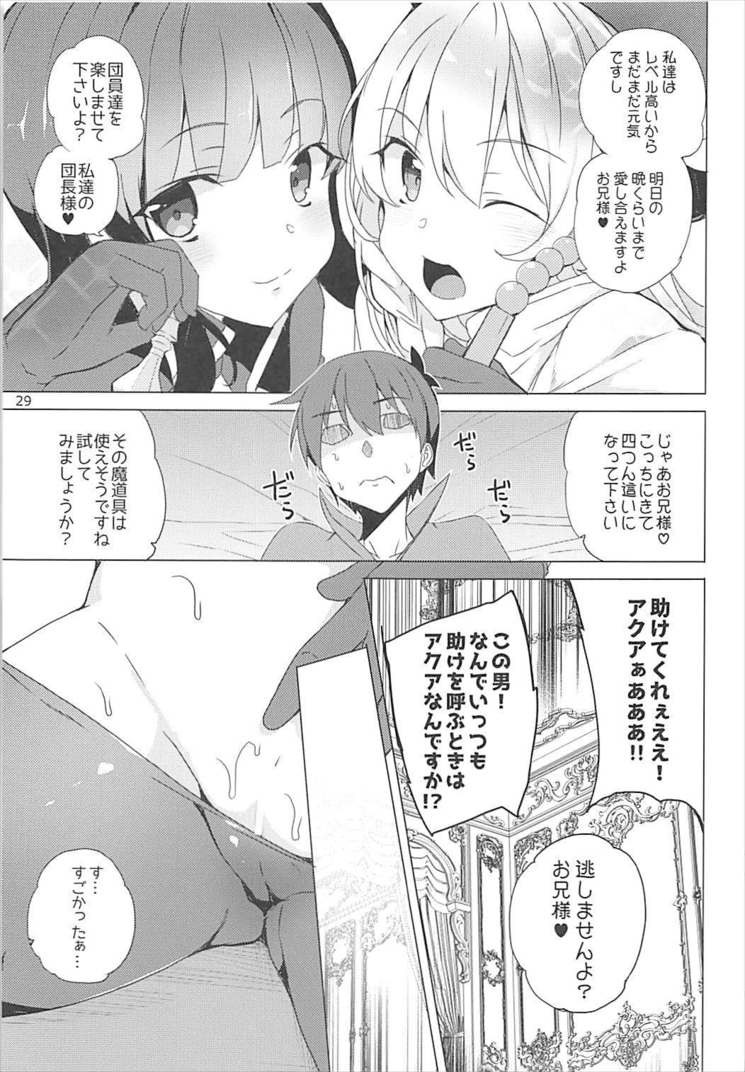 Sore Ike! Megumin Touzokudan 27