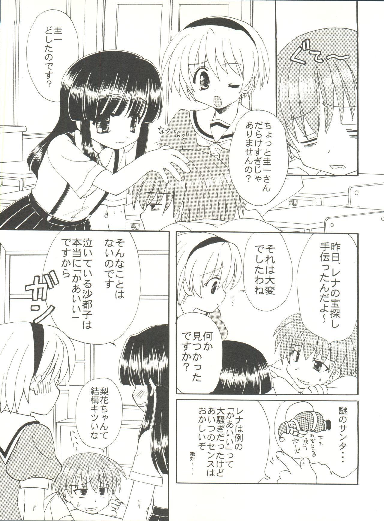 Higurashi no Naku ya ni 10