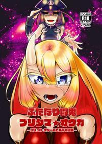 Futanari Fighter Puritama Oga - The Invasion of Bruel Creamhilde 0