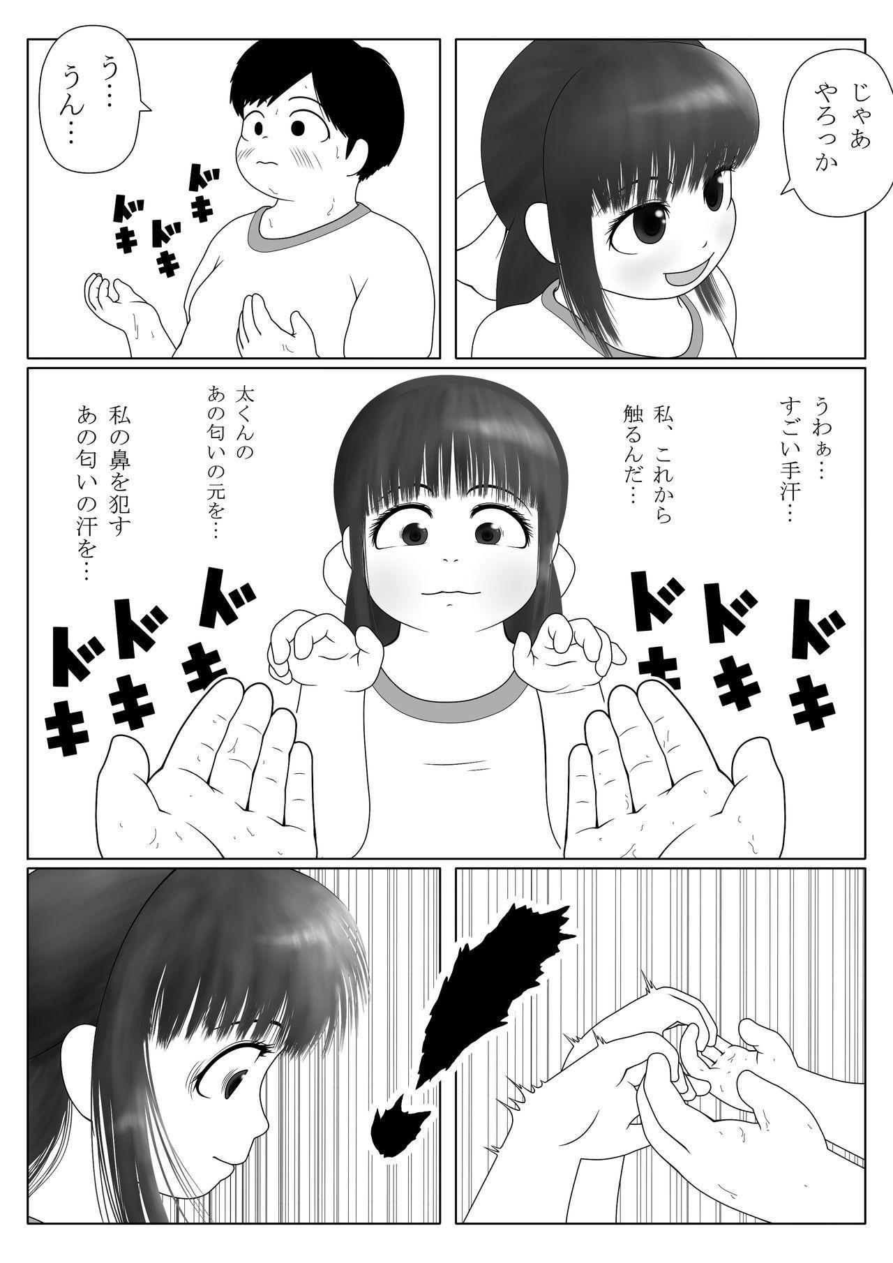 Hentai-tachi no Seishun 9