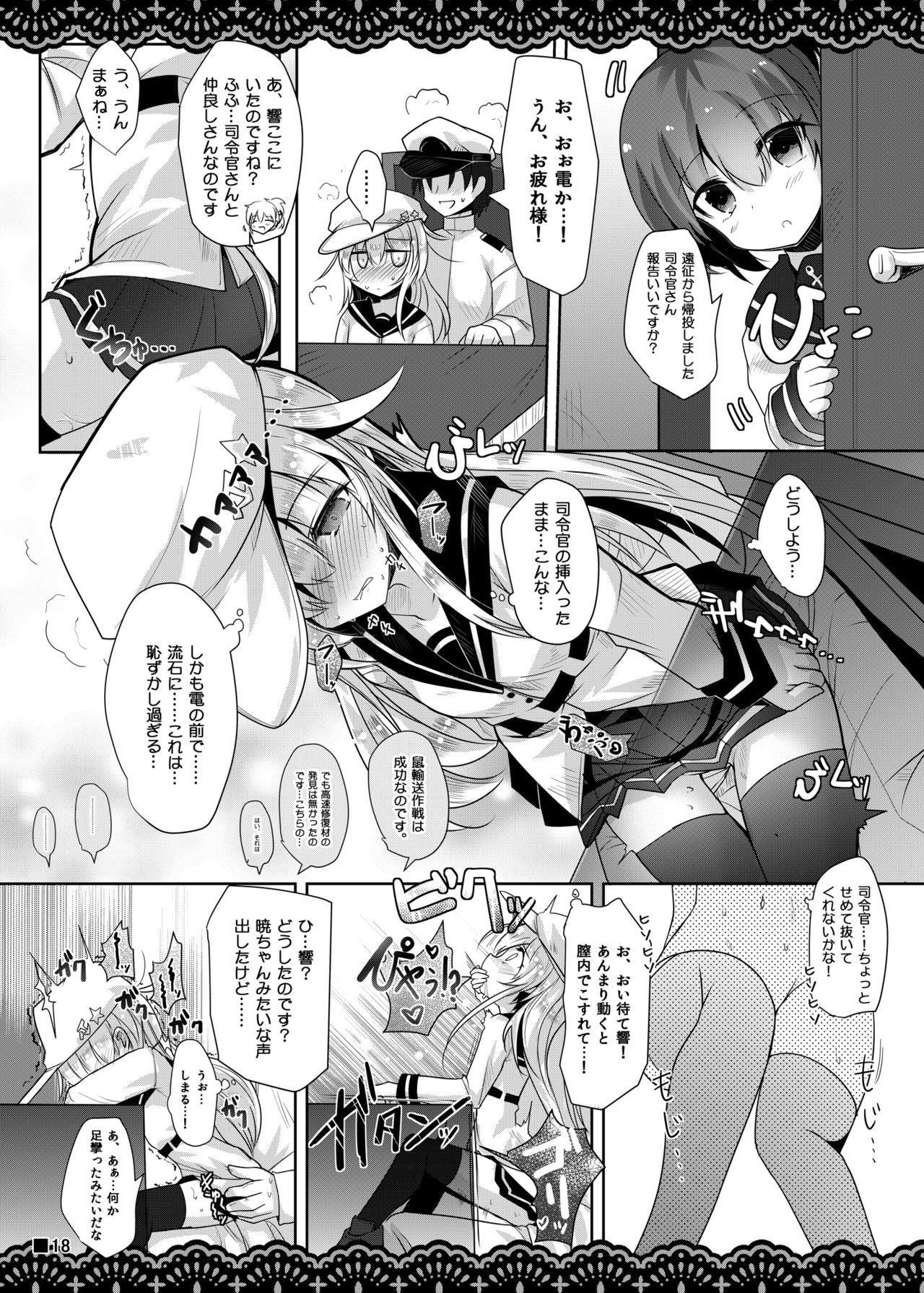 Shitsunai Gentei Fuufu 18