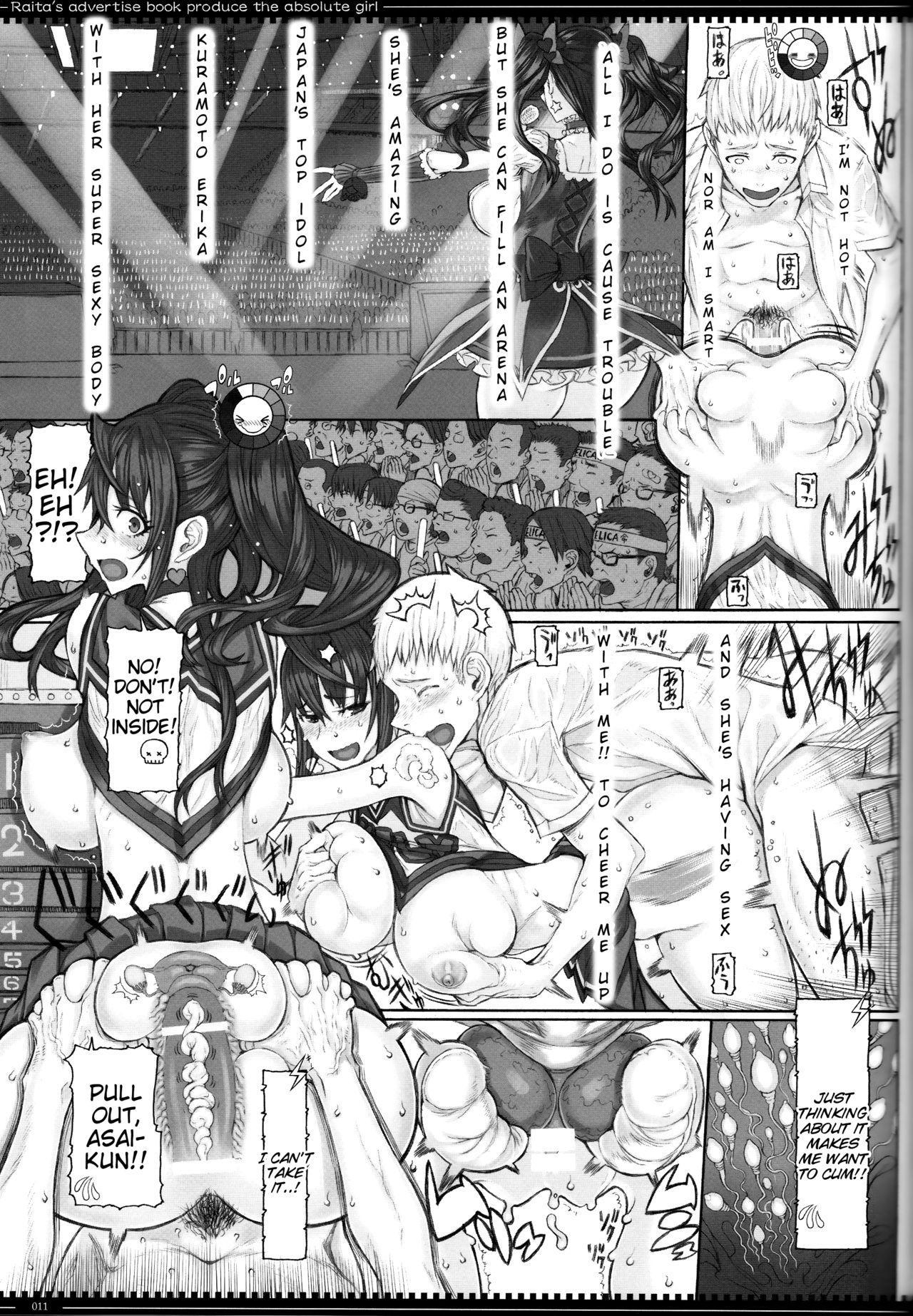 Mahou Shoujo 18.0 9