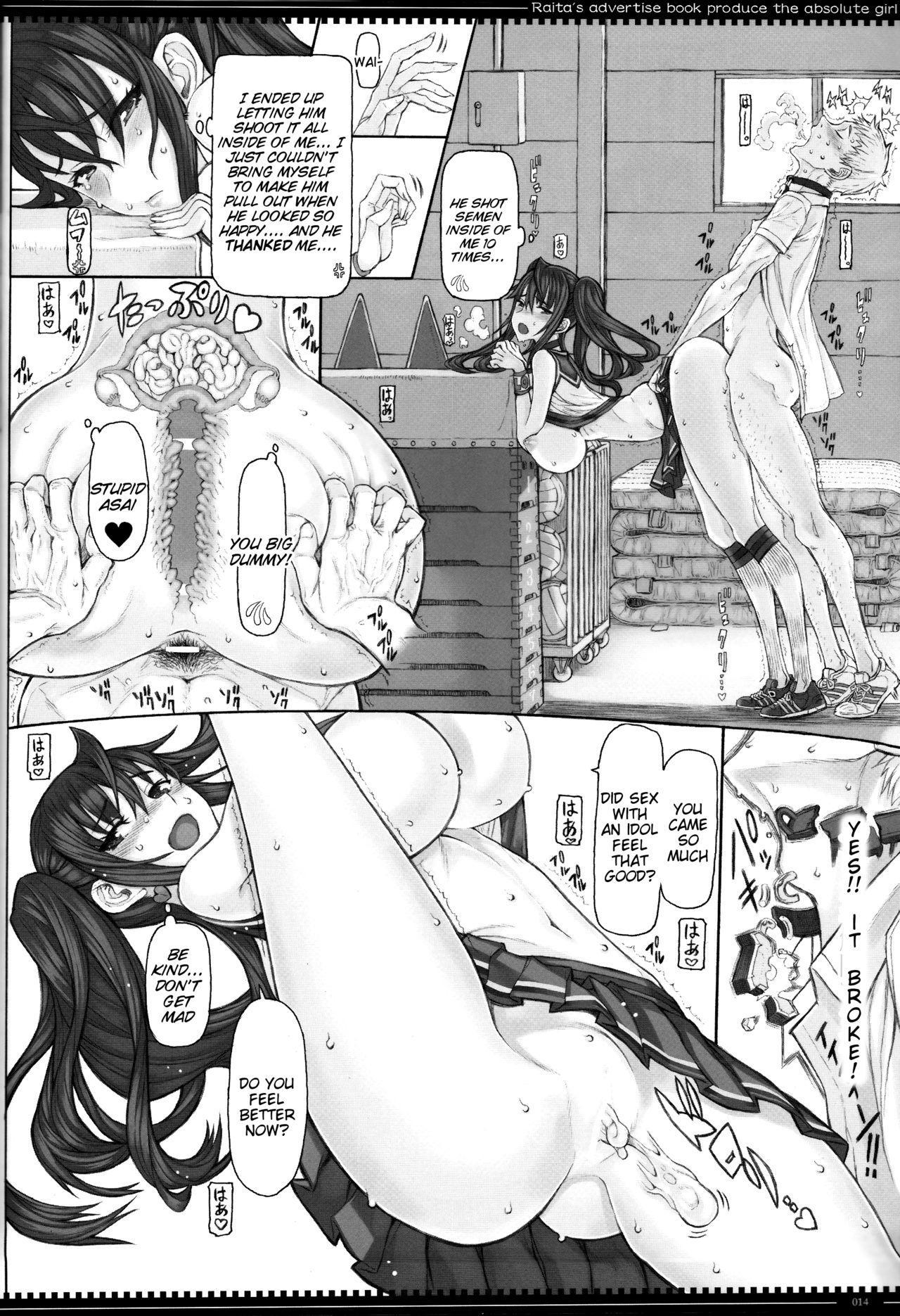 Mahou Shoujo 18.0 12