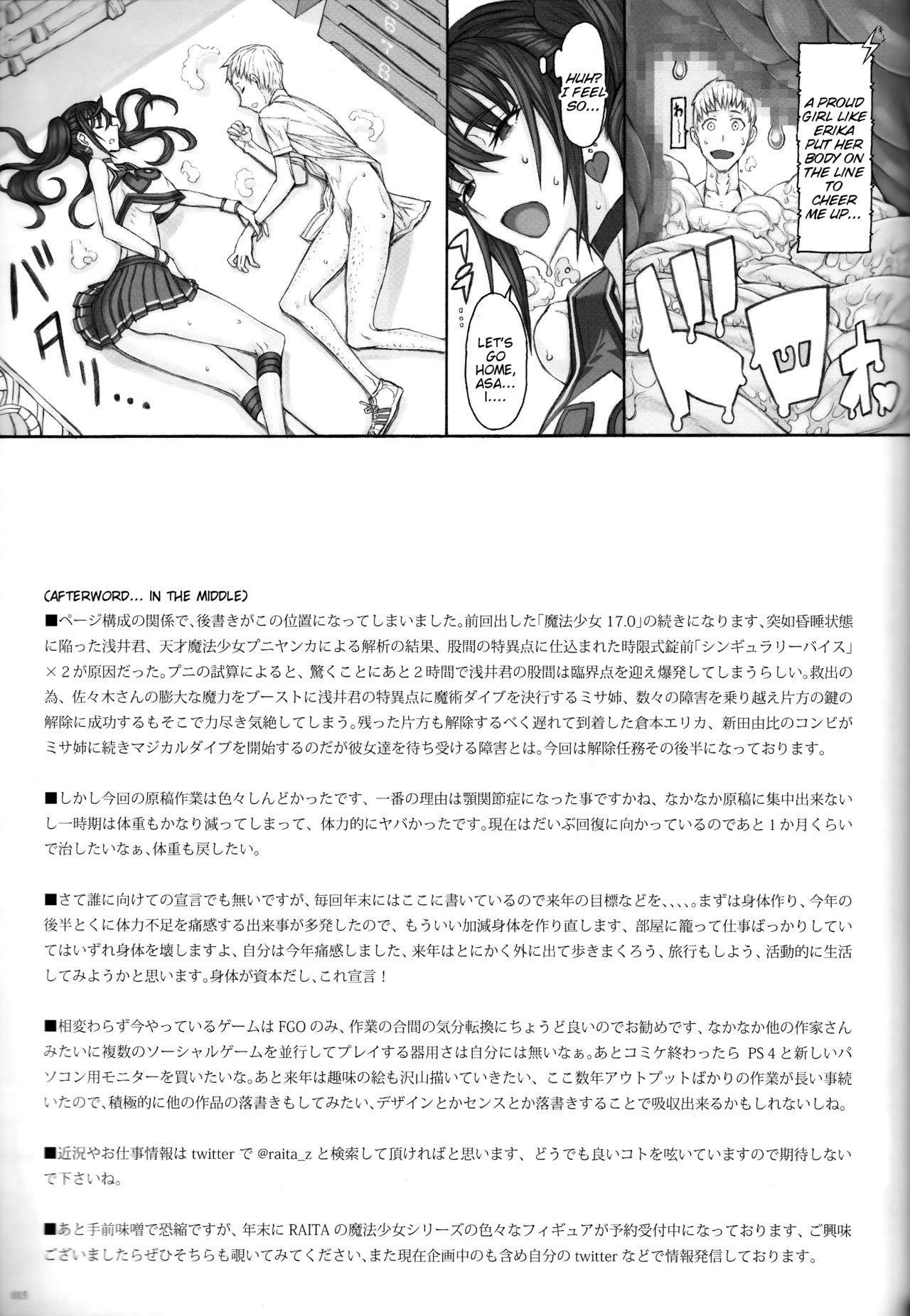 Mahou Shoujo 18.0 13