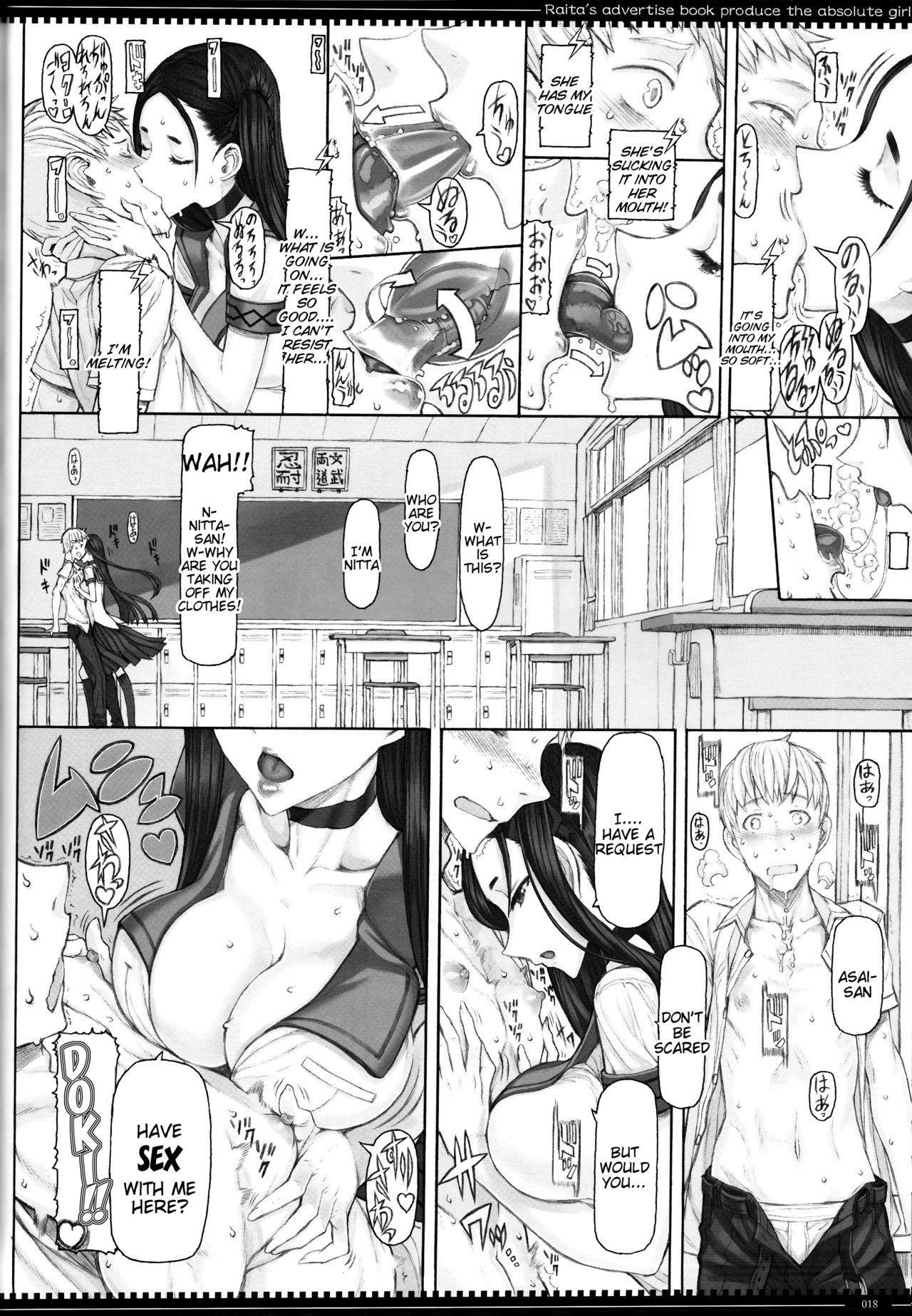 Mahou Shoujo 18.0 16