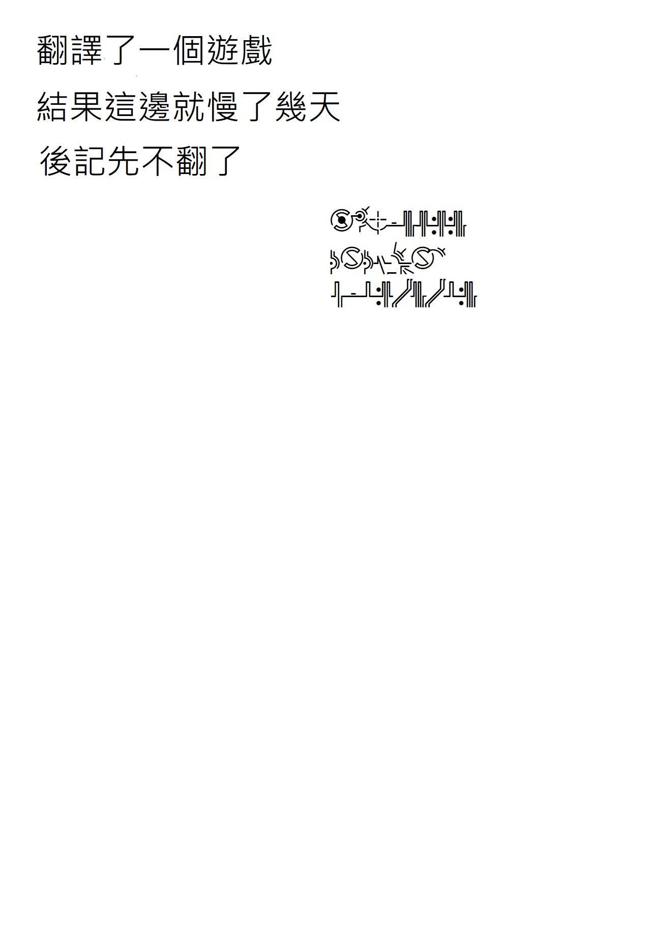 Kanara-sama no Nichijou Kyuu 32