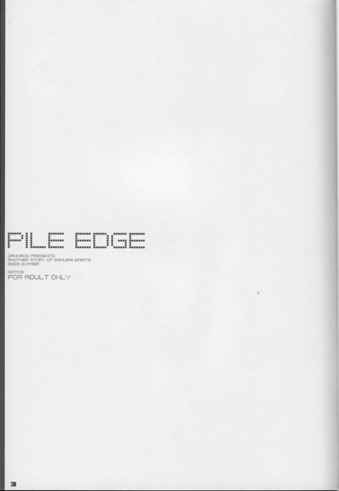 PILE EDGE 0