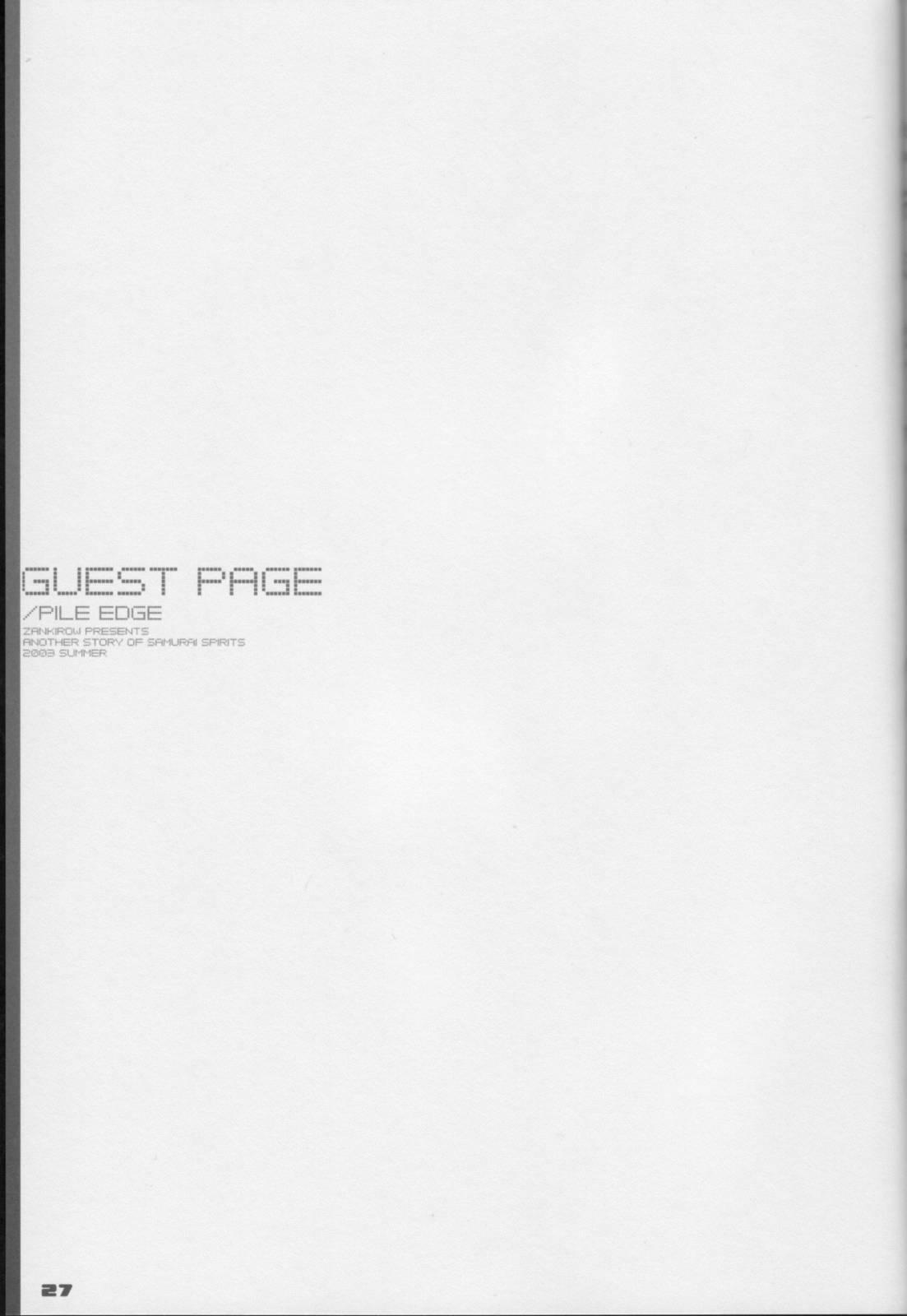 PILE EDGE 24