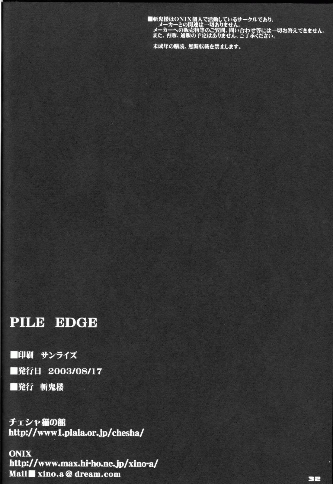 PILE EDGE 29