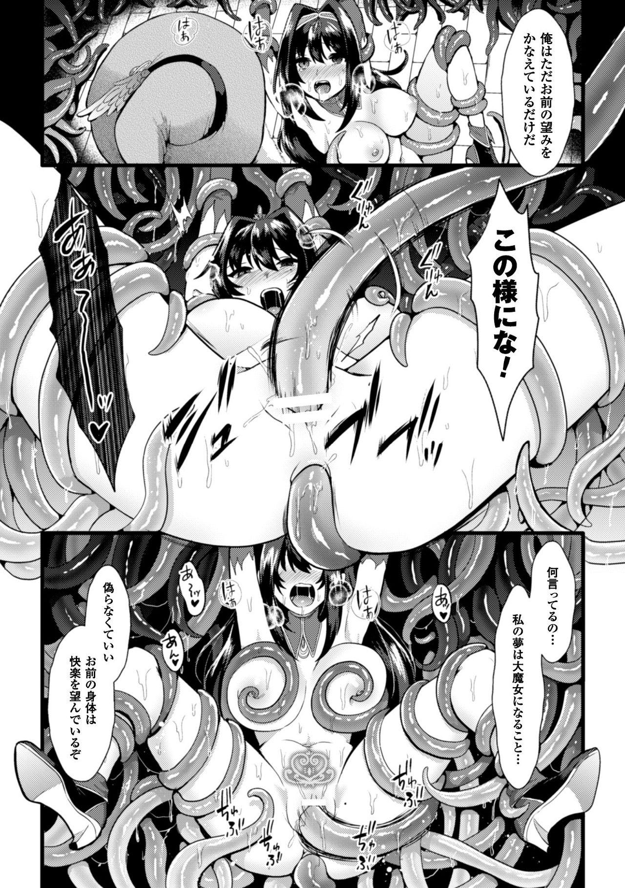 2D Comic Magazine TS Jibun Heroine mou Hitori no Ore ga Erosugite Gaman Dekinee! Vol. 1 37