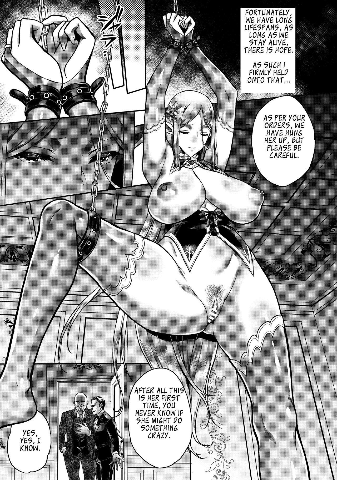 Tasogare no Shou Elf 11