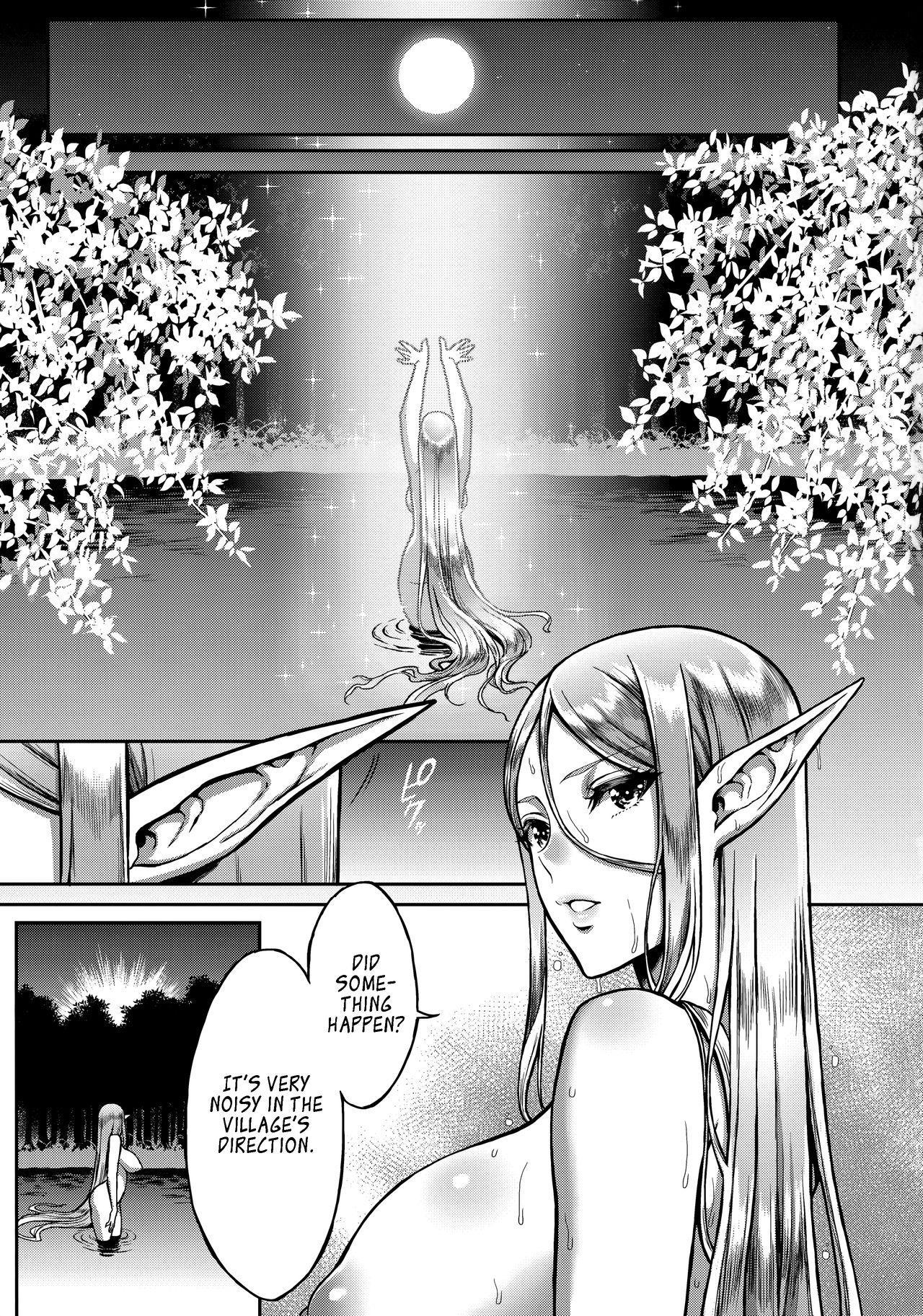 Tasogare no Shou Elf 1