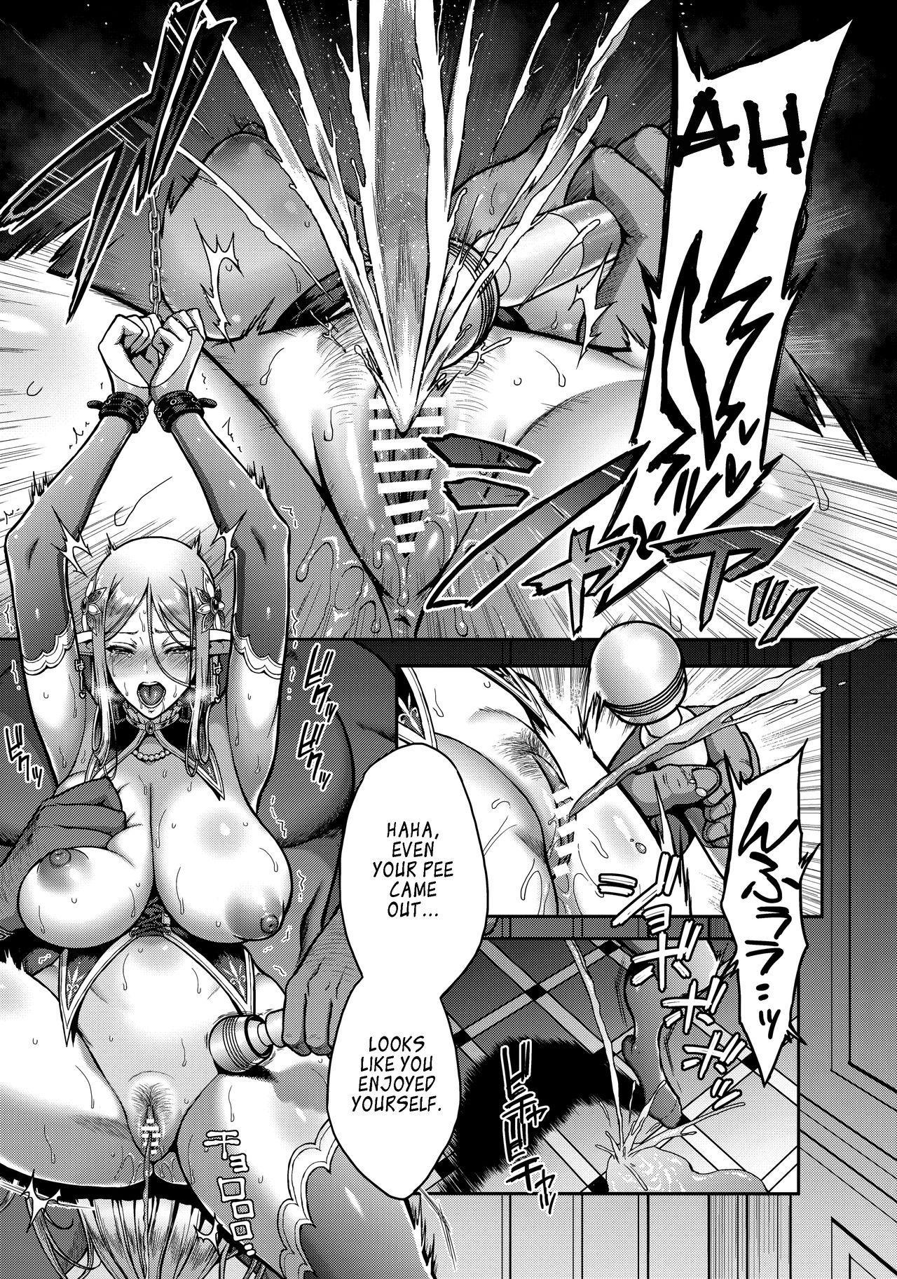 Tasogare no Shou Elf 19