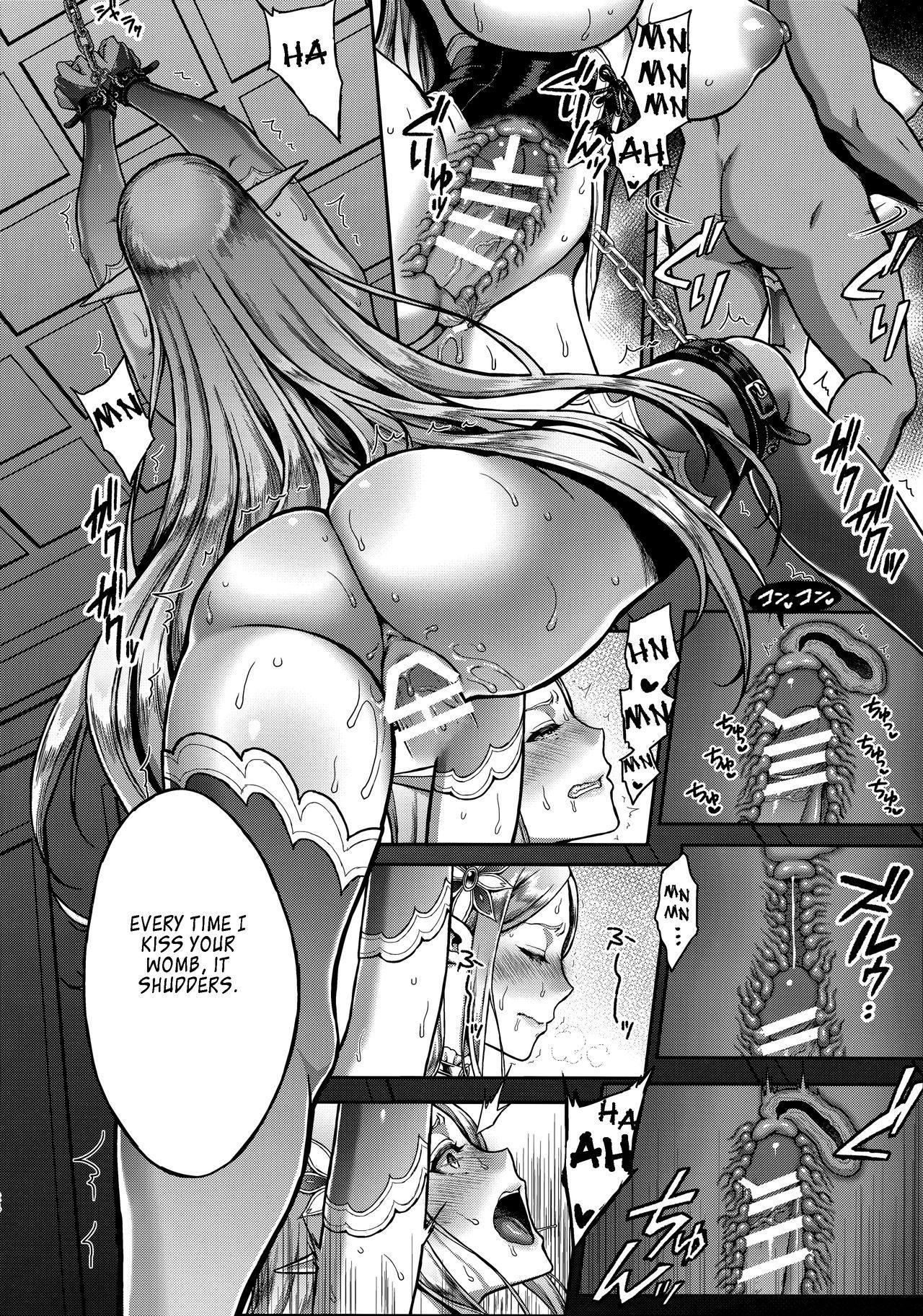 Tasogare no Shou Elf 22