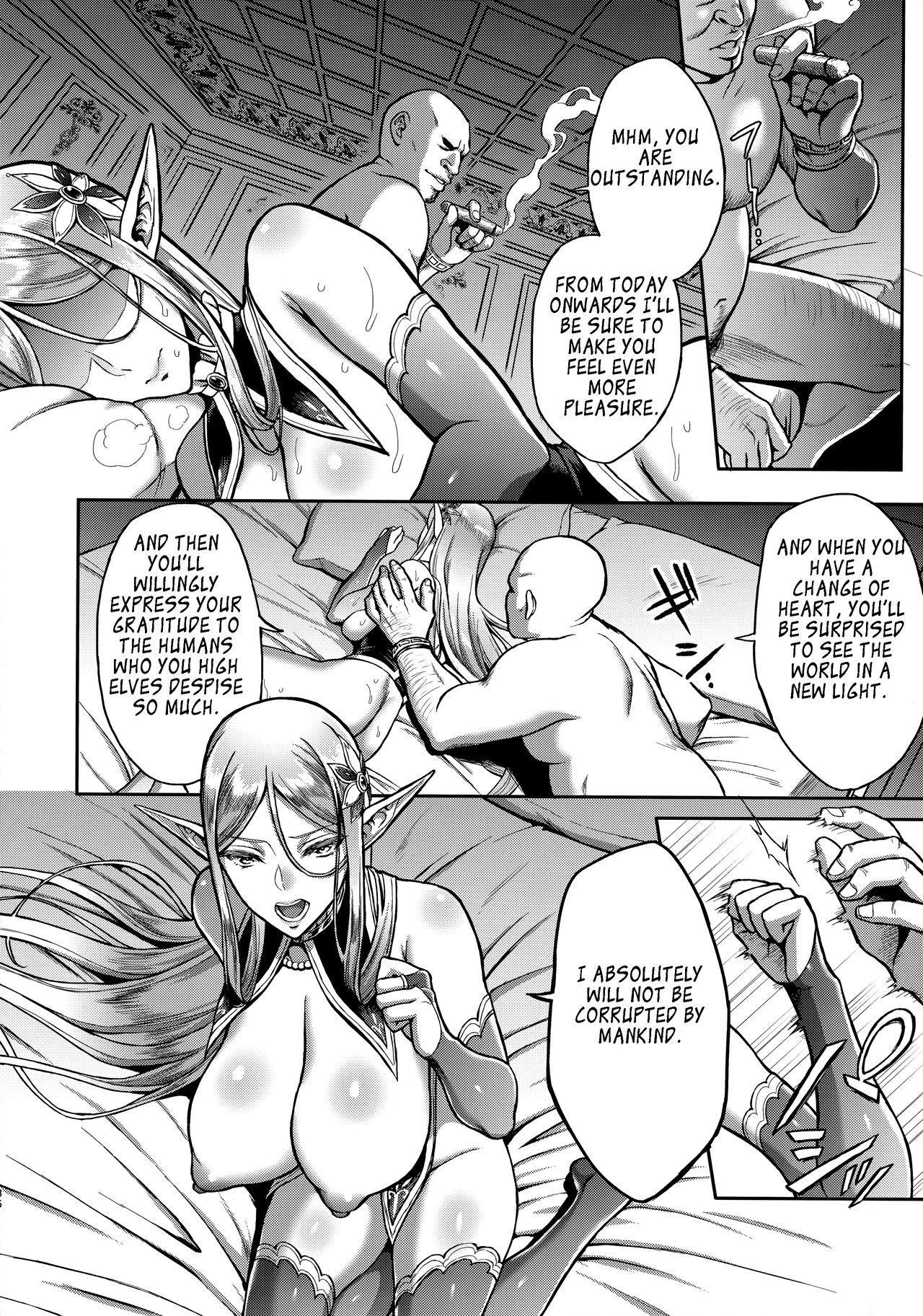 Tasogare no Shou Elf 34