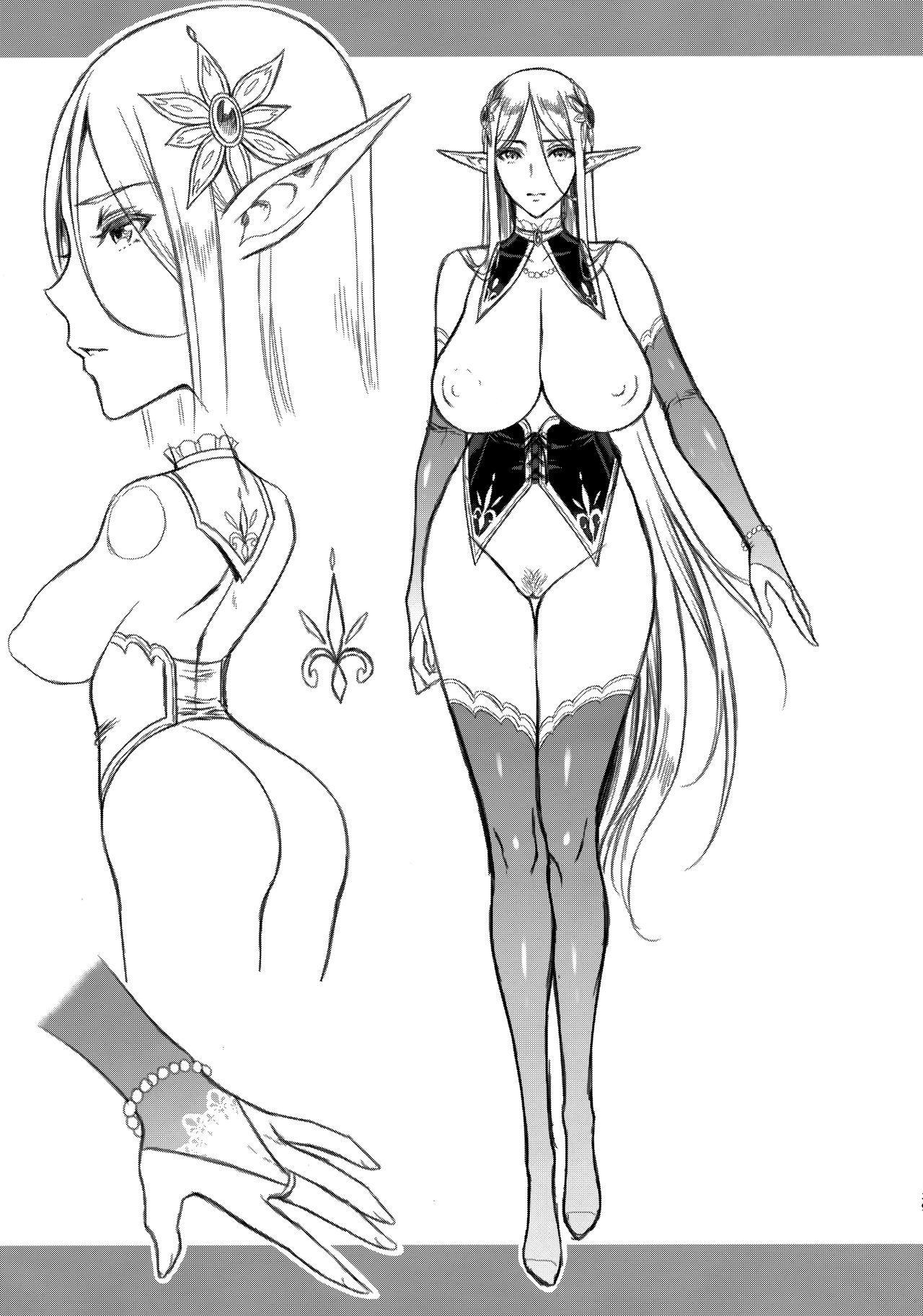 Tasogare no Shou Elf 37