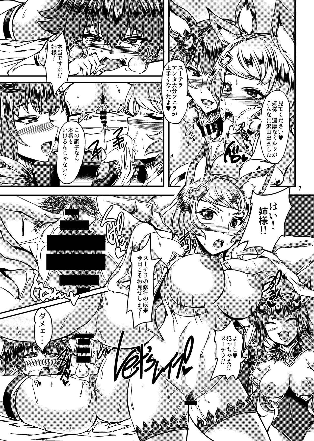 Zenkuu Ichi Bitch Shimai 6
